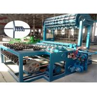 Buy cheap Zoo Fence  Iron Wire Making Machine , Galvanized Livestock Chain Link Fence Making Machine product