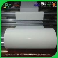 Buy cheap 53g 60g 70g 80g sm woodfree lasering printing paper with roll packing from wholesalers