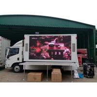 Buy cheap HD P16 Advertising LED Mobile Billboard Static Scan Type 15 - 200m Viewing Distance product