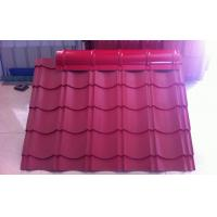 Buy cheap Hydraulic Color Steel Sheet Ridge Making Machine With 12 Rows 0.3mm - 0.6mm product