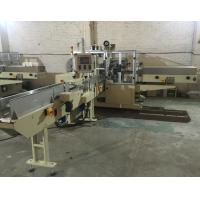 Buy cheap High Speed Economical Fully Automatic Big Size Soft Facial Tissue Packing Machine product