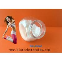 Buy cheap White Powder Citric Acid Pharmaceutical Raw Materials CAS No. 77-92-9 C6H8O7 product