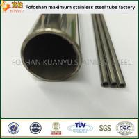 Buy cheap Stainless Steel Precision Welded Tubes 316 SUS316 grade capillary tube product
