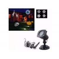 Buy cheap 12 Patterns Outdoor Christmas Light Show Projector IP67 Replaceable Films product