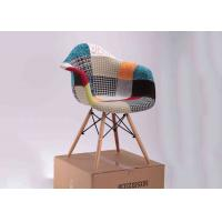 Buy cheap Solid Wood Legs Patchwork Dining Chair Modern Furniture No Folded product