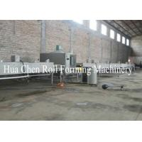 Buy cheap Metal Stone Coated Roof Tile Machine product