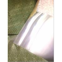 Buy cheap Super transparent PET 3D lenticular lens sheet 100 Lpi 0.35MM/0.58MM Sheet for Advertisement And Packaging by offset product
