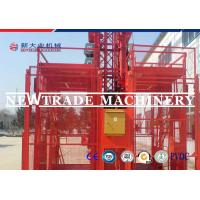 Buy cheap Electric Powered Twin Cage Construction Material Hoist Elevator Lifts SC200/200 product