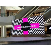 Buy cheap Digital Advertising Display Screens Rgb Full Color P4 Hd Smd Led Video Wall High Brightness product