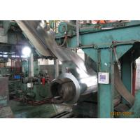 Buy cheap 750mm - 1250mm Zinc Coated Spangle Hot Dipped Galvanized Steel Coils product