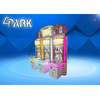 China Amusement Redemption Game Machine , Gift Lottery Video Game Machine For Kids on sale