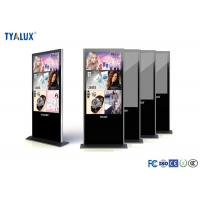 Buy cheap LG Original Panel Network LCD Free Standing Advertising Player for Department Store product