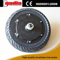 Buy cheap 8 inch brushless waterproof electric motor for wheel skateboard from wholesalers