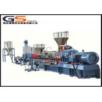Buy cheap Automatic Controlling System Plastic Pellet Extruder For PP NBR Modification product