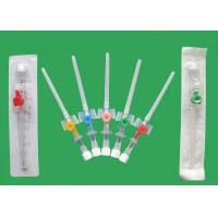 Buy cheap IV Catheter/IV Cannula CE&ISO Approved product