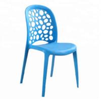 Buy cheap Fracture Resistant Kids Plastic Chairs , Ergonomic Plastic Computer Chair product