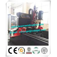 Buy cheap Boiler Industry CNC Drilling Machine , Metal Sheet Drilling Machine For 50mm from wholesalers