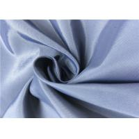 Buy cheap 40D * 75D 48%N Soft Nylon Fabric , 104GSM Plain Style Breathable Nylon Fabric product