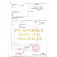 Certificate Of Origin under APTA FORM B szeyojack – Certificate of Origin Forms