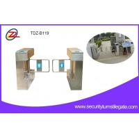 China Electronic Full Automatic Swing Gate Turnstile Door With CE Certificate on sale