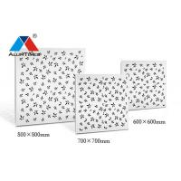 Buy cheap Recycled Aluminum White Clip - In Ceiling Tiles For Office Buildings product
