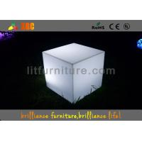 Buy cheap Waterproof Colorful LED Cube Chair And Table For Night Clubs And Party product