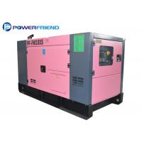 Buy cheap 20KW 25KVA FAWDE Silent Diesel Power Generator 1500rpm 1800rpm product