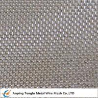 Buy cheap Stainless Steel Square Wire Mesh Cloth|By SUS302/304/316 with Square Opening Pattern product