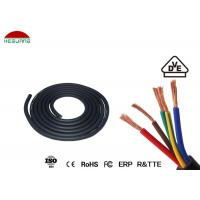 Buy cheap Swimming Pool Light Assembly 5×0.5mm² IP68 Waterproof Five Core Rubber Cable product