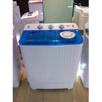 Buy cheap White Household Large Load Portable Small Twin Tub Washing Machine 7.8kg from wholesalers