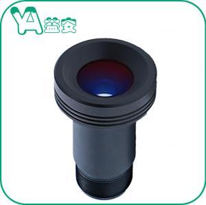 Buy cheap Starlight CCTV Camera 6mm Lens, IR Sense Infrared Surveillance Camera Lens product