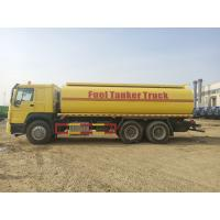 Buy cheap Large Capacity Fuel Tank Semi Trailer With Twin Countershaft Structure from wholesalers