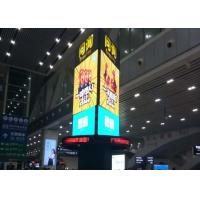Buy cheap Customized Flexible Indoor Advertising LED Display Led Showcase Solution Display from wholesalers