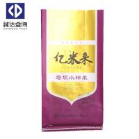 Buy cheap Lamination Polypropylene BOPP Woven Bags Easy Open Customized Color For Rice product