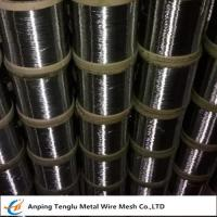 Buy cheap Stainless Steel Wire|AISI 201/304/316 0.018mm to 5mm Diameter In Coil/Spool product