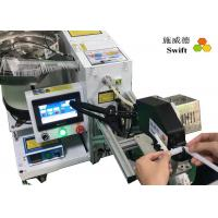 Buy cheap Hands Free Fast Bundle Automatic Cable Tie Tool Machine For Food Silicone Tubes product