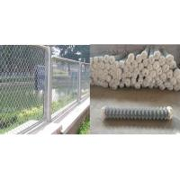 Buy cheap Chain link fence (factory) from wholesalers