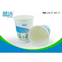 400ml Disposable Cold Drink Paper Cups OEM / ODM For Offices And Restaurants