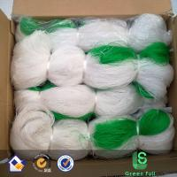 China HDPE Vegetable net Agriculture net yam climbing  cucumber net on sale