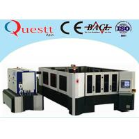 China Laser Cutting Equipment For Military Aerospace 30000W Sheet Metal Cutting Machine on sale