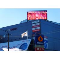 Buy cheap Waterproof P6mm Outdoor Electronic Message Boards Commercial LED Screens product