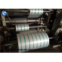 Buy cheap Customized Logo Printing PE Packaging Film Food Grade Packaging Sheet Film Rolls product
