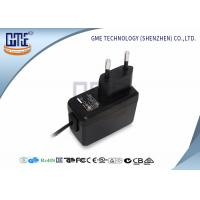 Buy cheap Medical Grade Power Supplies 120mV Max Ripple For Glucose Meter product