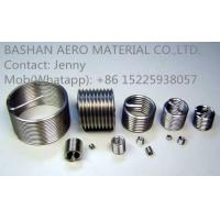 Buy cheap Hot sale  stainless steel wire threaded inserts and screw thread coils with high quality and best price product