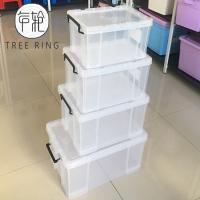 Buy cheap Big 700*480*380mm Plastic Lightweight Robust Stackable Really Useful 84 Litre Storage Box, Clear from wholesalers