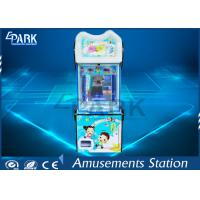 Buy cheap 130W Arcade Redemption Games Machine / Ticket Arcade Games Happy ABC product