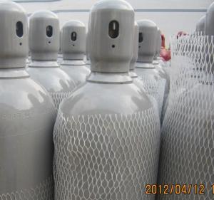 neon gas,Ne gas  compressed,rare gas,noble gas