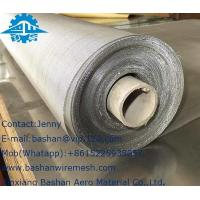 Buy cheap Hot Sale Manufacture Dutch woven style wire mesh and stainless steel mesh in stock product