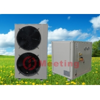 Buy cheap Meeting MD50D EVI Air Source Heat Pump Automatically Defrosting Split Unit product