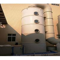 Buy cheap 500 Mm Smoke Extraction System, Fume Scrubber System For Hot Dip Galvanized Line product